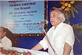Jairam Ramesh addressing at the foundation stone laying ceremony of the permanent building of the R&D Centre of DVC, a joint venture of IIT, Kharagpur, at Rajarghat, Kolkata on July 07, 2008.jpg