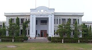 Jamia Ahmadiyya
