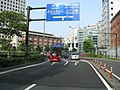 Japan National Route 133 -03.jpg