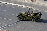 Jeep Willys M38.jpg