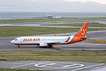 Jeju Air, 7C1383, Boeing 737-86Q, HL8234, Departed to Seoul, Kansai Airport (16574959374).jpg