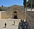 Jerusalem Chapel of Mary Magdelene (?) (6036458350).jpg
