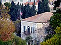 Jerusalem US Consulate flag at half mast after Newtown massacre.jpg