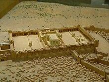 Modelong naglalarawan sa pangalawang templo ng Jerusalem.