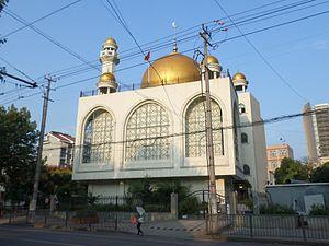 Jiangwan Mosque - Image: Jiangwan Mosque