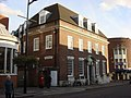 Jobcentre, Braintree - geograph.org.uk - 1037739.jpg
