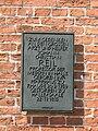 Johann Christian Reil Commemorative Plaque.jpg