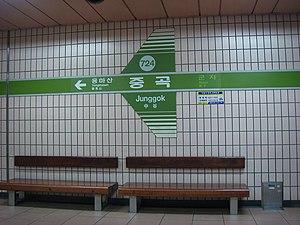 中谷駅's relation image