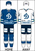 Jerseys for 2012/2013 season