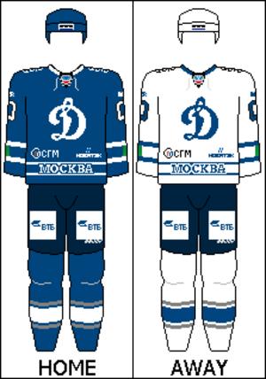 HC Dynamo Moscow - Image: KHL Uniform DYNM
