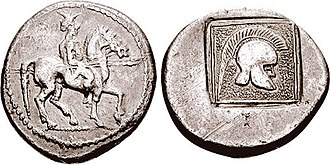 Alexander I of Macedon - Coin of Alexander I in the decade following the Second Persian invasion of Greece (struck in 480-470 BC).