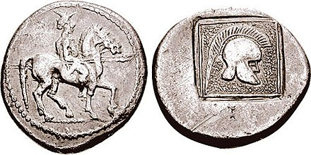 Coin of Alexander I of Macedon in the decade following the Battle of Plataea and the departure of Achaemenid forces (struck in 480/79-470 BC). KINGS of MACEDON. Alexander I. 498-454 BC. AR Tetradrachm (13.38 gm, 3h). Struck circa 480-470 BC.jpg