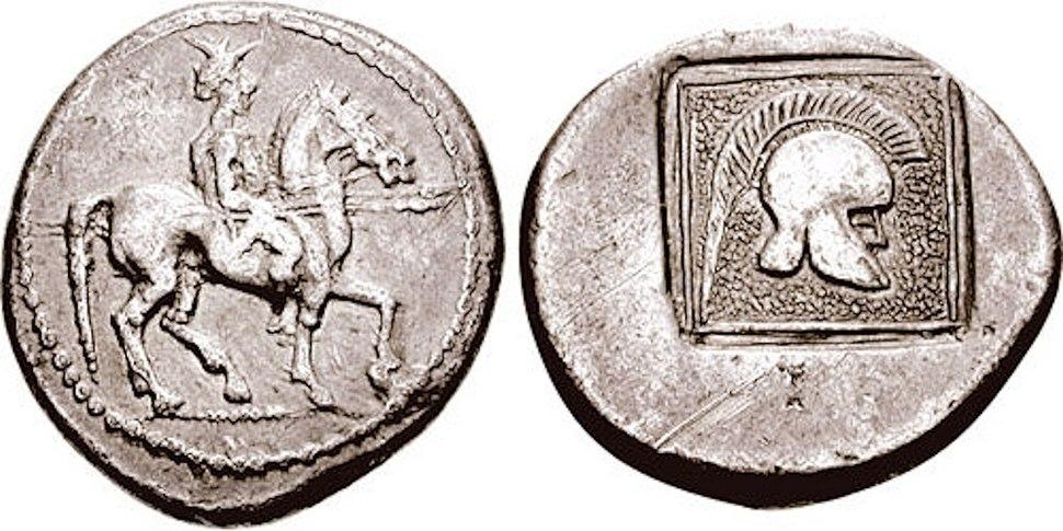 KINGS of MACEDON. Alexander I. 498-454 BC. AR Tetradrachm (13.38 gm, 3h). Struck circa 480-470 BC