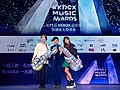 KKBOX Music Awards preparatory press conference 20160118.jpg