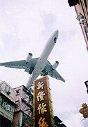 KaiTakAirport-2.jpg
