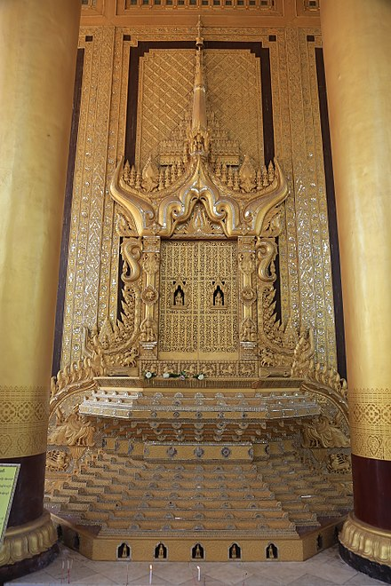 A replica of a Burmese royal throne at the Kanbawzathadi Palace. Kanbawzathadi Palace - Bago, Myanmar 20130219-07.jpg
