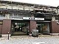 Kanda-Station-North-Exit.jpg