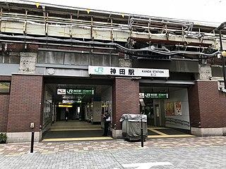 Kanda Station (Tokyo) Railway and metro station in Tokyo, Japan