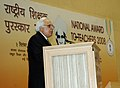 "Kapil Sibal addressing at the National Awards for Teachers-2008 presentation ceremony on the occasion of the Birth Anniversary of Dr. Sarvepalli Radhakrishnan, celebrated as ""Teacher's Day"", in New Delhi.jpg"