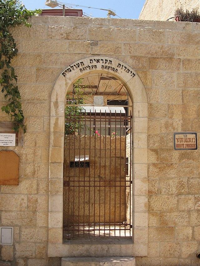 jerusalem talmud pdf free