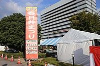 Kasugai Matsuri Festival 20161016-01.jpg