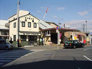 Keisei-Sakura Station - Keisei-Sakura Station entrance.