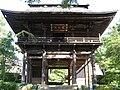 Keitokuin Sanmon 2006.JPG