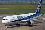 """Ken H. ANA B767-300 """"Sakanouenokumo"""" New Version (5079510485).jpg"""