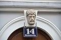 Keystone Reindorfgasse 14, Vienna.jpg