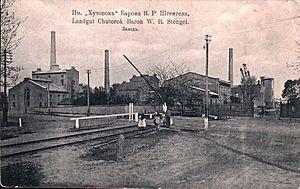 Russian wine - Khutorok Winery in Kuban, 1910