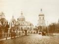 Kiev-St-George-church.png