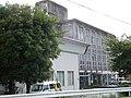 Kihoku towner's Hall.jpg