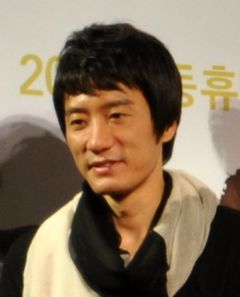 Kim Myung Min im September 2009
