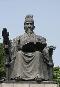 King Sejong-crop.JPG