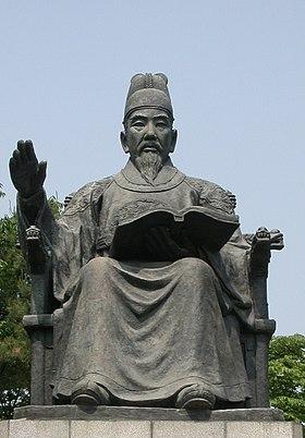 Sejong király szobra a szöuli Gwanghwamun téren