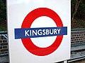 Kingsbury station, NW9 - geograph.org.uk - 1502444.jpg