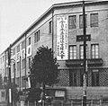 Kodokan in 1937.jpg