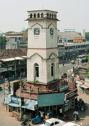 Kollam clocktower.jpg