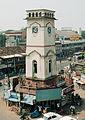 Kollam clocktower.jpg