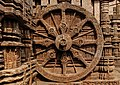 Konark Sun Temple - Wheel of the Chariot.jpg