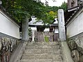 Konyouji Entrance.jpg