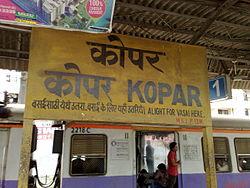 Kopar railway station - Stationboard.jpg