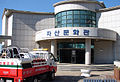 Korea-Heuksando Cultural Center 11-02802.JPG