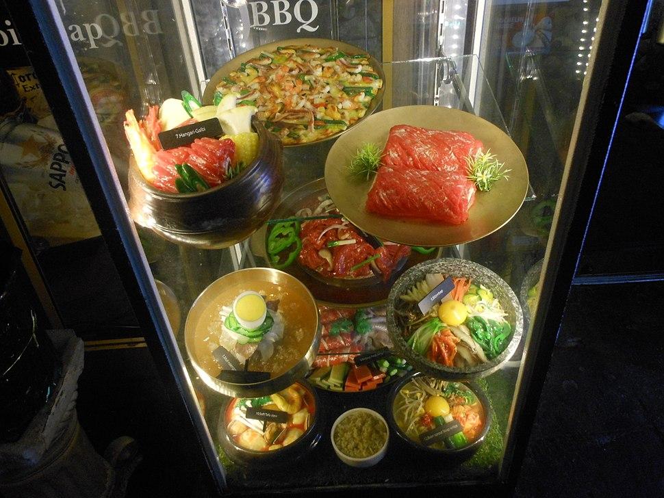 Koreatown NY Food