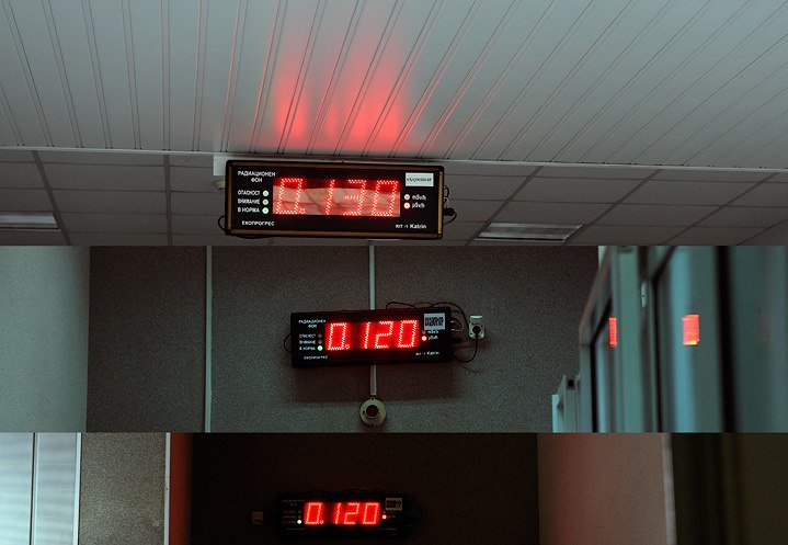 Kozloduy Nuclear Power Plant - Background radiation displays