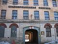 Kreenholmi ketrus- ja kudumisvabriku vana hoone 1.jpg