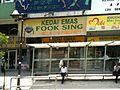 Kuala Lumpur (4448753396).jpg