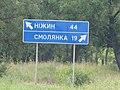 Kulykivka IMG 4644 09.jpg