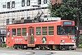 Kumamoto City Tram 8502 20160727.jpg