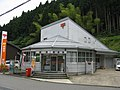Kumohara post-office.jpg